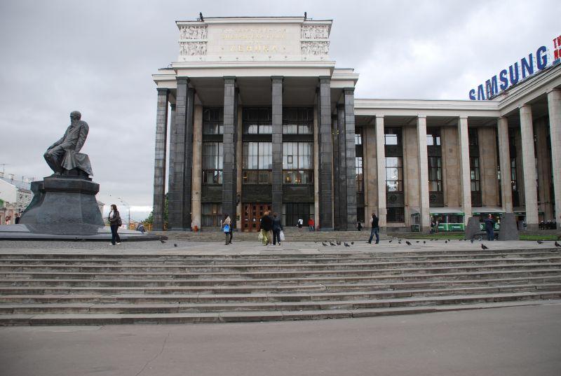 Moscovo'08 0730