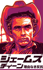 James Dean Japan Art (Mel Marcelo) Tags: portrait face illustration giant cowboy vectorart actor jamesdean grafx graphicarts adobeillustrator melmarcelo meltendo mpyregraphics melitomarcelo