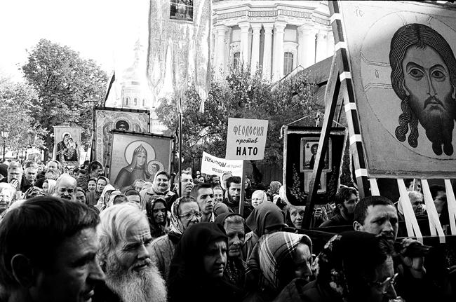 Kiev, Ukraine 16 October 2008