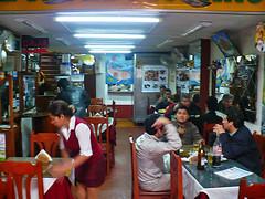 Inside El Fayke Piurano