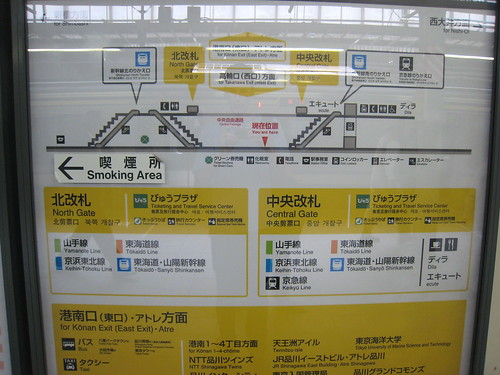 Plan du quai avec des indications pour les sorties