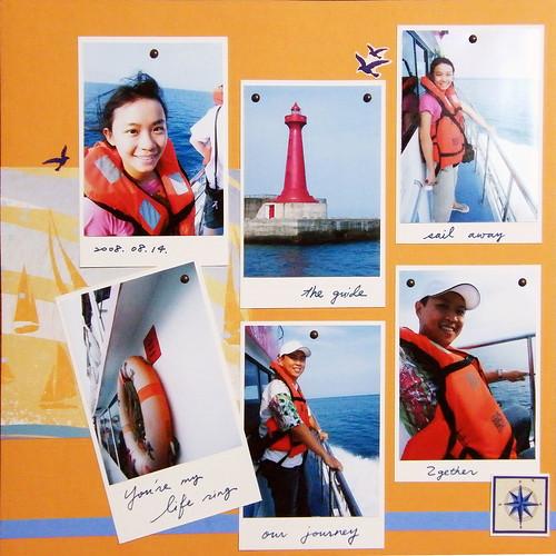 sailaway1
