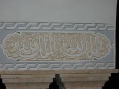 0810 Kreuzfahrt_0559 (weisserstier) Tags: mosque casablanca marokko hassanii moschee