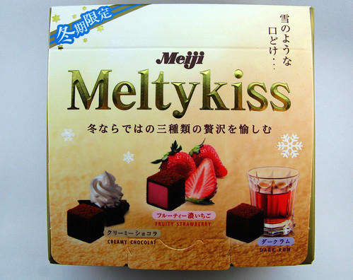 Meiji Meltykiss