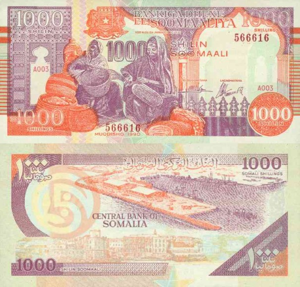 Central Bank of Somalia, 1999(2000) Shilin=Schilling Puntland Issues