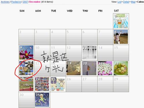2008-12-09_181358 (by indigo@Taiwan)