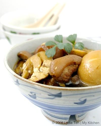 Vinegar Pork Trotter