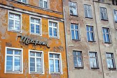 Alte Milchbar (sabinebrenda) Tags: fenster gelb blau stralsund neuermarkt milchbar
