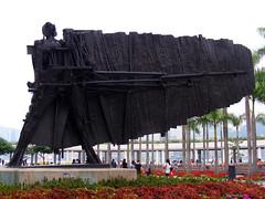 Hong Kong - Victoria Harbour - Cultural Centre (cerdsp) Tags: hongkong victoriaharbour victoriaharbor