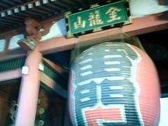 【写真】VQ3007で撮影した浅草寺雷門
