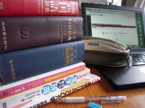 공부 공부 공부!!!
