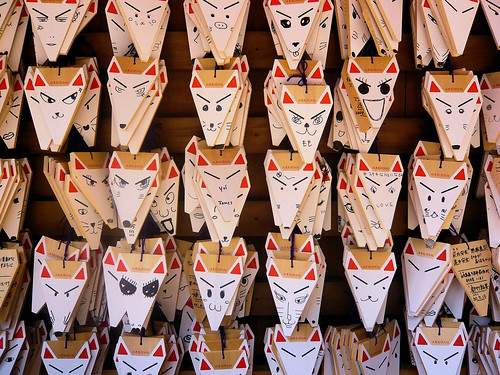 Hundred faces of Kitsune