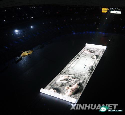 Beijing 2008 Olympic Opening - (14) by you.