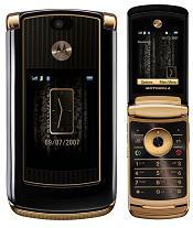 motorola-razr2-v8-luxury-edition-mobile-phone