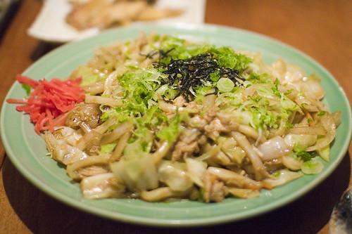 Hagi Curry Noodles