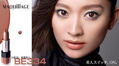 篠原涼子 画像46