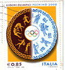 IT-24056(Stamp 1)