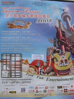 01 Toronto Chinatown Festival 2008