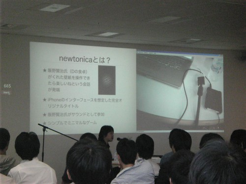 newtonica by you.