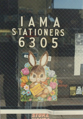 The front door of the Iama Stationers Store. Chicago Illinois. April 1985. ( Gone.)