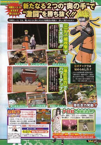 Naruto (2).jpg