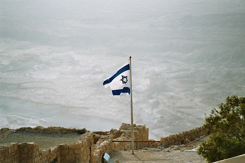 Besuch in Israel Oktober 2008