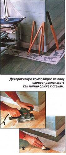 Устранение дефектов деревянных полов