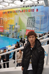 .inside (SSNNYY) Tags: china trip travel boy portrait guy asian nikon tour chinese beijing visit traveller   cantonese visitor 18200  d90