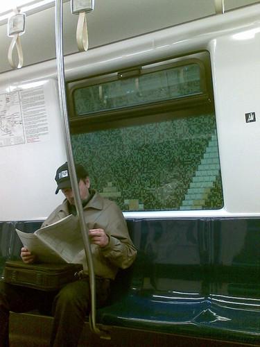 Metrou geam detasabil