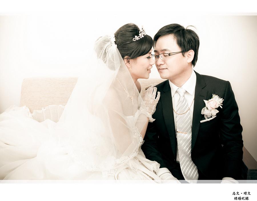 志文&靖文_84