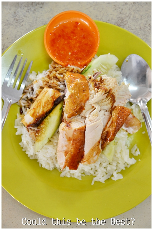 Best Roast Chicken Rice in Klang Valley