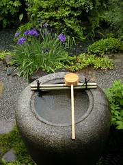 Reizeike, Kyoto