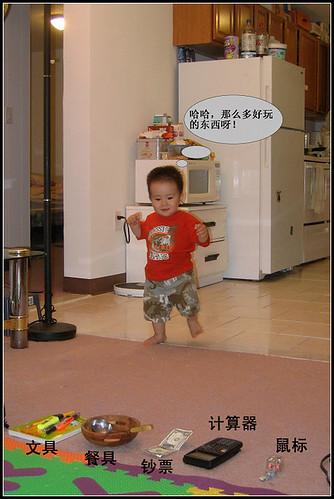 Zhua Zhou - 1st Pick ?? ? ??