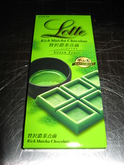 Mitsuwa Marketplace: Lotte - Rich matcha chocolate (in packaging)