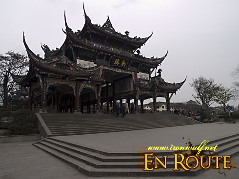 Dujiangyan City Bridge