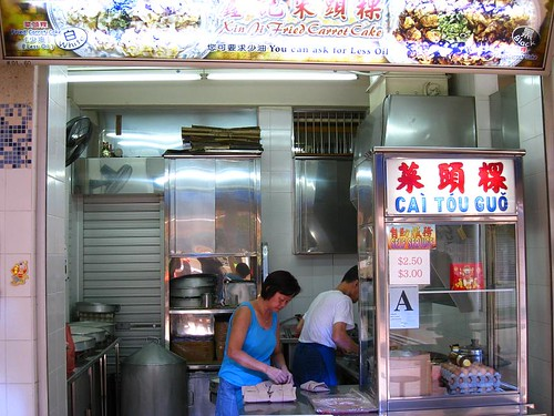 Xin Ji Fried Carrot Cake (Toa Payoh)