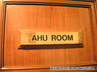 The room that Ah Hu built.
