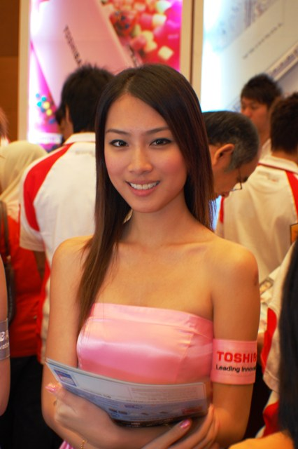 PIKOM PC Fair 2008 Leng Lui / Pretty Girls