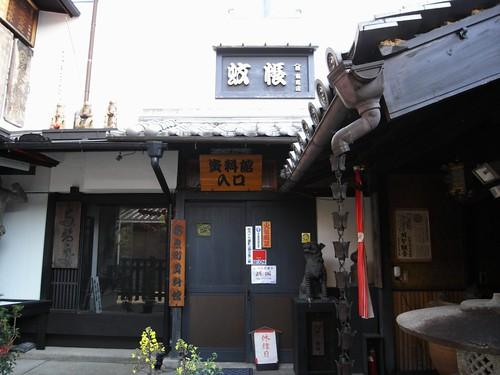 ならまち(奈良町資料館)-02