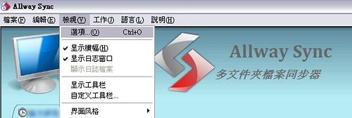 Screenshot - 2007_10_3 , 上午 08_36_59.jpg