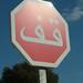 Stop-Schild, MA