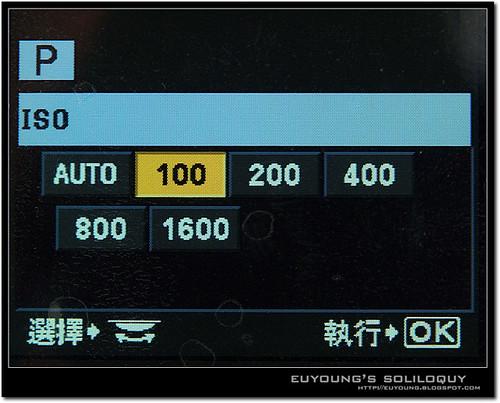 e420_menu5 (by euyoung)