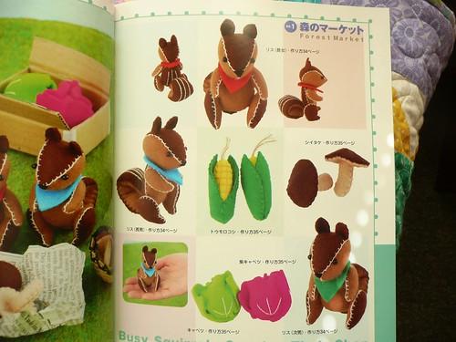 Japanese Felt Mascot Book