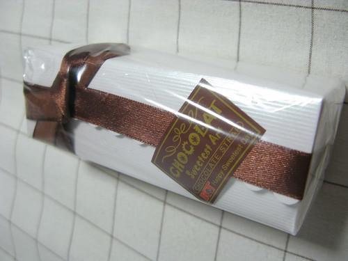 巧克力吊飾