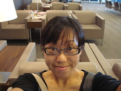 At The Airport Lounge