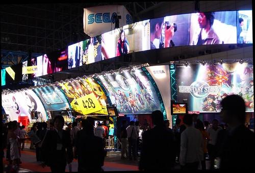 SEGA 428 demo @ Tokyo Game show 2008