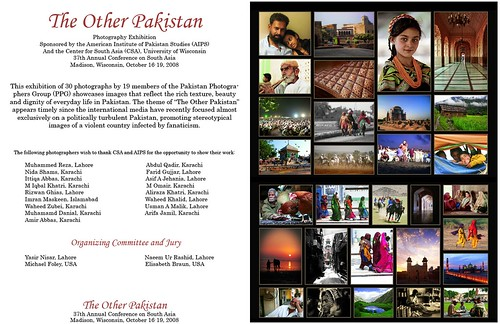 The Other Pakistan Exhibition