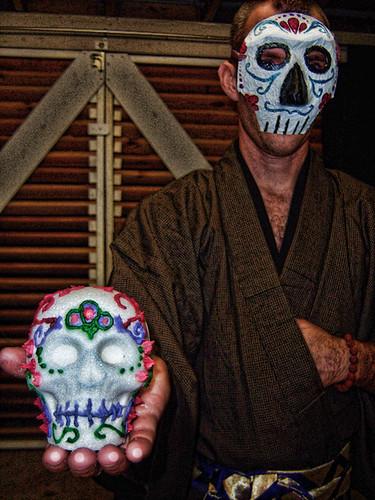 Skull Samurai King
