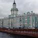 Kunstkamera, Sankt Petersburg, RU