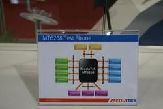 MTK 的 WCDMA 基頻晶片